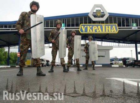 Украина ужесточила пропускной режим для«радикально настроенных россиян» намолдавской границе