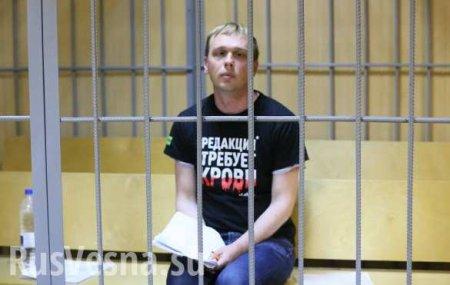«Мы Иван Голунов»: «Ведомости», «Коммерсант» иРБКвышли содинаковой перво ...
