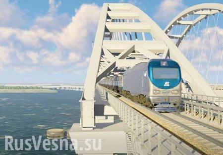 Названа дата запуска поездов поКрымскому мосту