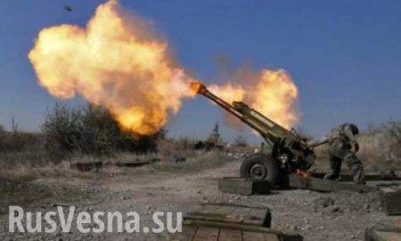ВСУ в бессильной злобе уничтожают технику ОБСЕ: сводка о военной ситуации н ...