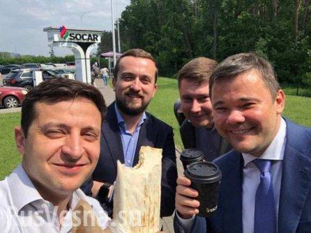 «Доктор Смерть» призвала украинцев неесть шаурму, которую пиарит Зеленский