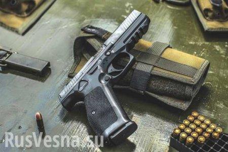 «Квантовый скачок»: в США оценили российский пистолет ПЛ-15