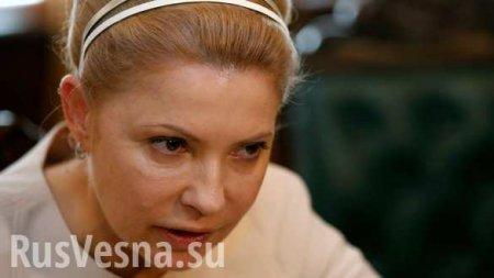 Тимошенко озвучила горькую правду о состоянии украинской экономики (ВИДЕО)