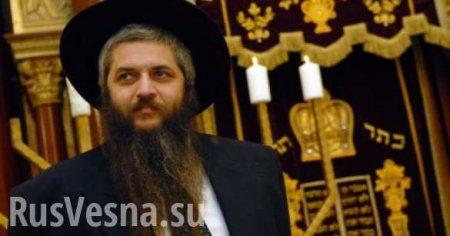 Главный раввин Киева начинает «религиозную войну» сбуддистами из-за храма на костях евреев