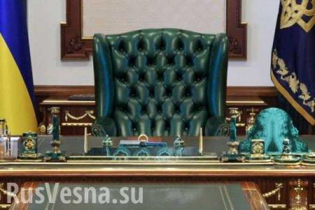 Парубий подписал закон об импичменте президенту Украины