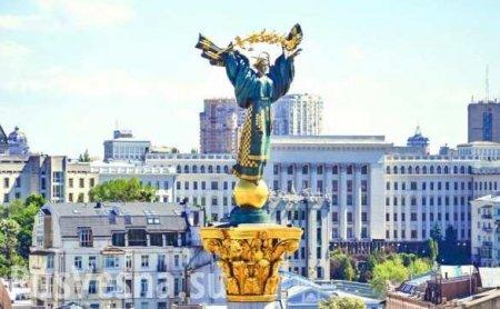 Kyiv: США поменяли правило написания названия Киева в международной базе