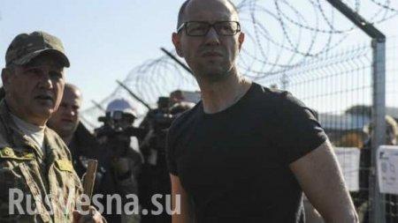 На Украине нашли виновных в провале «Стены» Яценюка