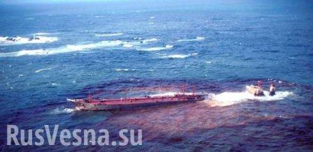 Норвежское судно затонуло — подробности атаки на танкеры у берегов Ирана (+ ...