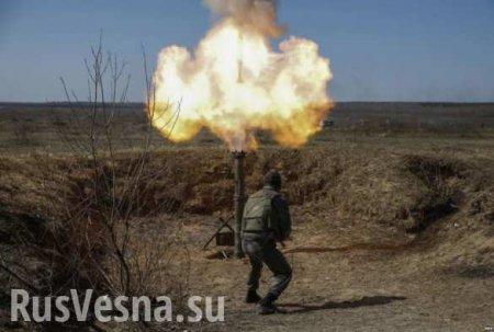 «Правосеки» покалечили литовских наёмников в массовой драке: сводка о военн ...