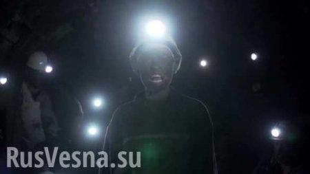 Российская звезда добыла 50 килограмм угля нашахте вМакеевке (ФОТО, ВИДЕО)