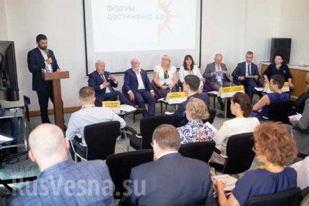В Госдуме предложили решение проблемы крымских вкладчиков сбежавших украинских банков (ФОТО)