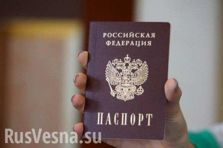 «Наконец-то свершилось»: жители ДНР радуются получению российских паспортов ...