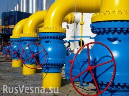 Украинская ГТС под угрозой из-за воровства газа иотсутствия денег уоперат ...