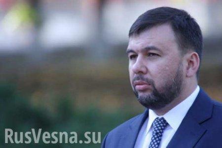 «Сегодня особенный день»: Глава ДНР поздравил жителей Республики с началом  ...
