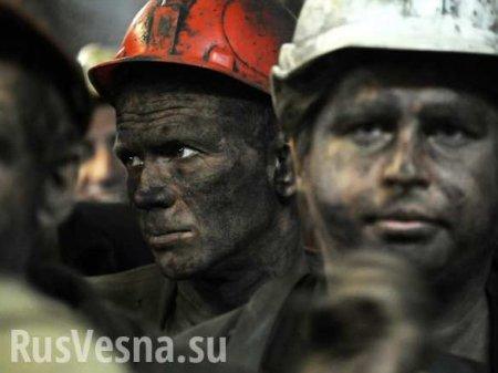 Трагедия на шахте, подконтрольной Киеву: погиб горняк