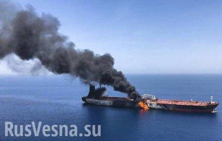 Вторая Сирия? —США боятся, что Россия вступится заИран
