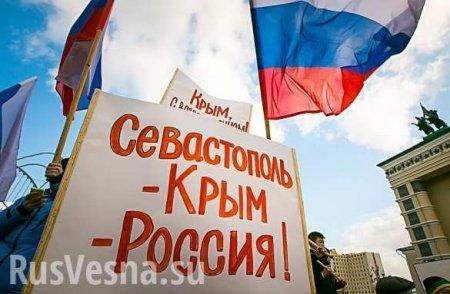 Вопреки давлению Запада: в России отреагировали на заявление экс-канцлера Германии о возвращении Крыма