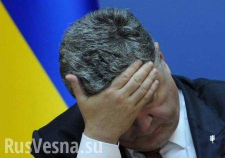 «Потерялся во времени»: В Госдуме высмеяли слова Порошенко о трезубце в Сев ...