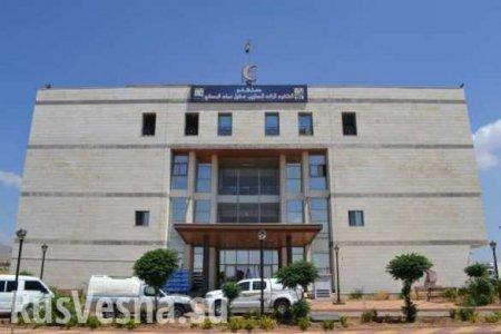 Newhospital in Katana (PHOTOS)