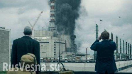 Сериал «Чернобыль» против России — таклибезобиден замысел сценаристов?
