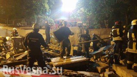 Страшный взрыв в центре Киева: загадочные подробности (ФОТО)