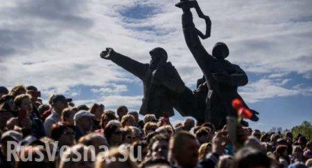 ВАЖНО: Рижский комитет просит ввести в Латвию российских миротворцев из-за  ...