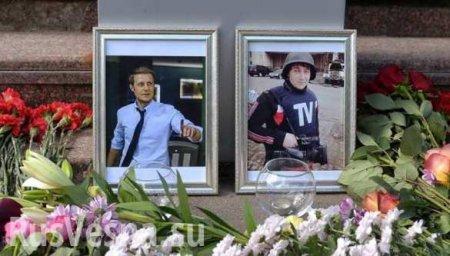 ВЛуганске открыли памятник погибшим наДонбассе журналистам (ФОТО, ВИДЕО)