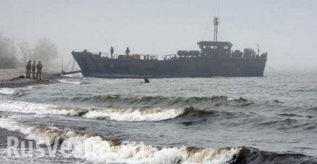 «Напугать Россию»: Поляки пробили днище военного корабля во время высадки д ...