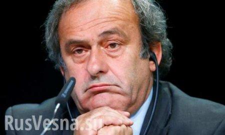Арестован экс-президент УЕФА Мишель Платини