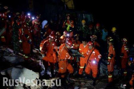 Сильное землетрясение вКитае: значительные разрушения, есть погибшие (ФОТО ...