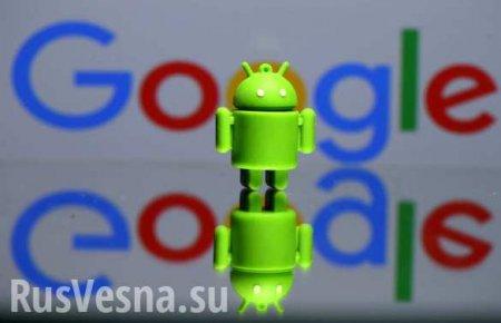 Китай готовится уничтожить систему Android и задавить поисковик Google