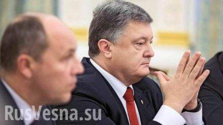 Против Порошенко возбуждено новое уголовное дело (ДОКУМЕНТ)