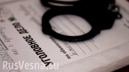 Смерть нардепа Тымчука: полиция возбудила уголовное дело— подробности (ФОТО, ВИДЕО)