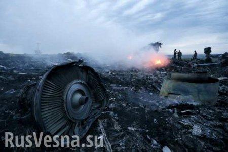 ВГосдепе СШАтребуют отРоссии «прекратить ложь вокруг сбитого MH17»