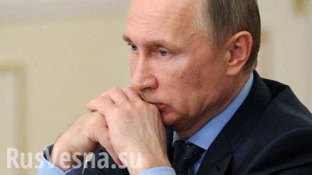 Путин рассказал, зачтоемустыдно (ВИДЕО)