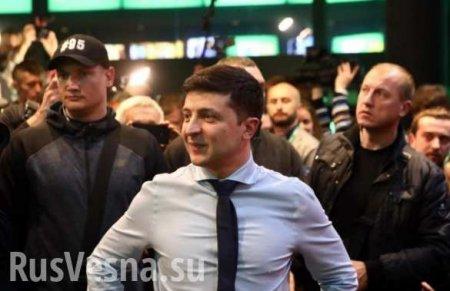 Администрация президента Украины прекращает своё существование