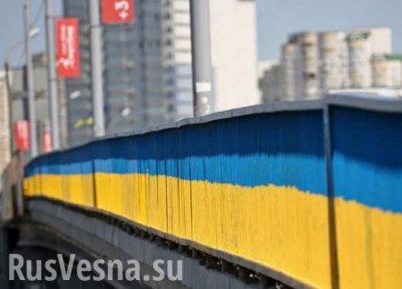 Уставший мост наЗападной Украине отрезал жителей села отмира