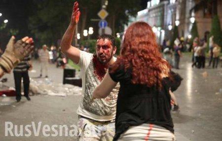 Второй день беспорядков вГрузии: колонна движется кпарламенту (+ФОТО, ВИД ...
