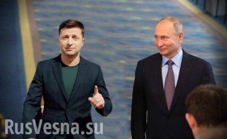 Зеленский готовится к жёстким переговорам с Путиным