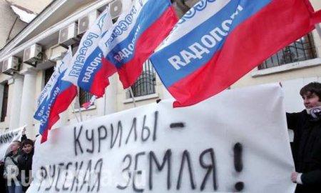ВАЖНО: Путин рассказал, какая судьба ждёт Курилы