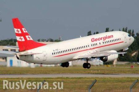 ВАЖНО: Грузинским авиакомпаниям запретят полёты в Россию, — Минтранс