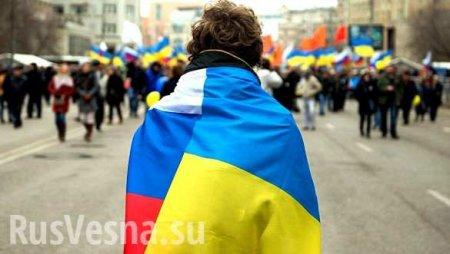 О фронтирах, или Зачем России нужна Украина?