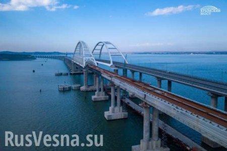 «Колоссальная ошибка!» — апокалиптическая истерика о судьбе Крымского моста