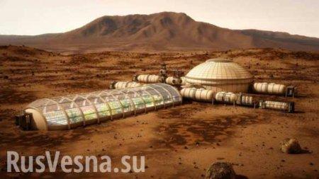 Учёные обнаружили возможное свидетельство жизни на Марсе