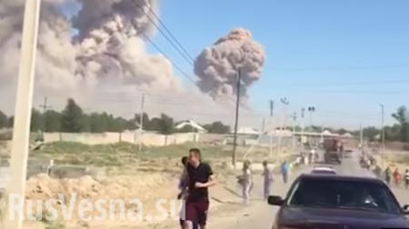 Опустевший Арысь: постапокалипсис вКазахстане после взрывов военного склада (ВИДЕО)