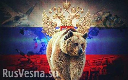 Почему европейцы всегда будут ненавидеть Россию?