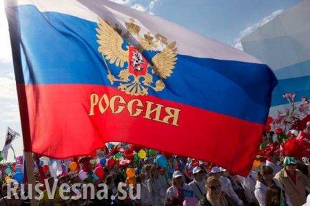 Россияне рассказали, какотносятся кУкраине, СШАиЕС(РЕЗУЛЬТАТЫ ОПРОСА)