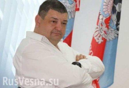 Спасение дяди Сени: зачем мэрГорловки пошёл подогонь ВСУ(ВИДЕО)