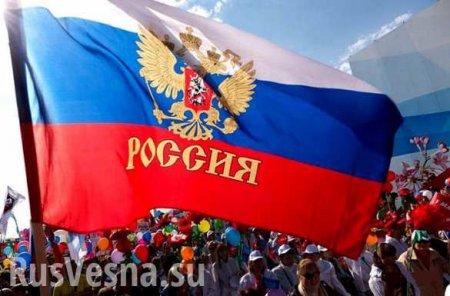 Крах патриотизма в России? Рождение новой идеологии