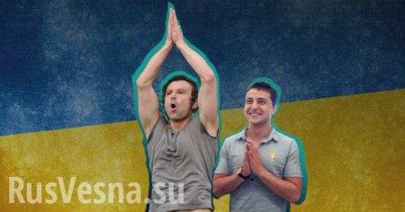 Если «Слуга народа» Зеленского и«Голос» Вакарчука объединятся — этобудет  ...